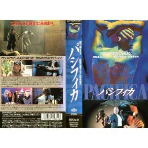 【VHSです】パシフィカ [字幕][中古ビデオレンタル落]|disk-kazu-saito