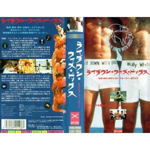 【VHSです】ライダウン・ウィズ・ドッグス [字幕][中古ビデオレンタル落]|disk-kazu-saito