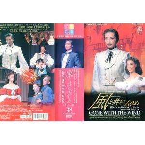【VHSです】宝塚歌劇88周記念特別公演 風と共に去りぬ [中古ビデオレンタル落]