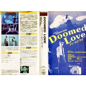 【VHSです】ドゥームド・ラヴ [字幕][中古ビデオレンタル落]|disk-kazu-saito