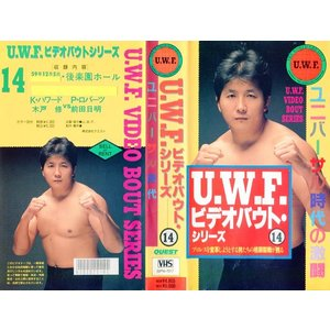 【VHSです】U.W.F.ビデオバウト・シリーズ14 ユニバーサル時代 [中古ビデオレンタル落] disk-kazu-saito