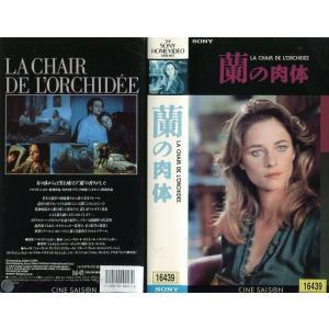【VHSです】蘭の肉体 シャーロット・ランプリング [字幕][中古ビデオレンタル落]