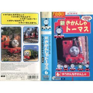 【VHSです】新きかんしゃトーマス 6 [中古ビデオレンタル落]|disk-kazu-saito