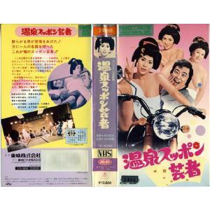 【VHSです】温泉スッポン芸者 [杉本美樹]|中古ビデオ|disk-kazu-saito