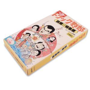 【VHSです】トラック野郎 故郷特急便 [中古ビデオレンタル落] disk-kazu-saito