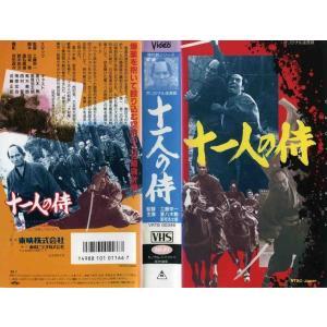 【VHSです】十一人の侍|中古ビデオ|disk-kazu-saito