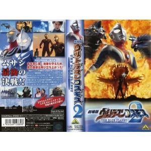 【VHSです】劇場版 ウルトラマンコスモス2 THE BLUE PLANE 中古ビデオ disk-kazu-saito