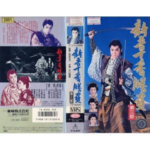 【VHSです】新吾十番勝負 第三部 [中古ビデオレンタル落] disk-kazu-saito