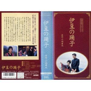 【VHSです】伊豆の踊子 (1963年) [吉永小百合] 中古ビデオ disk-kazu-saito