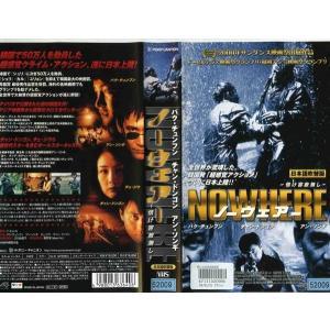 【VHSです】ノーウェアー 情け容赦無し [吹替]|中古ビデオ|disk-kazu-saito