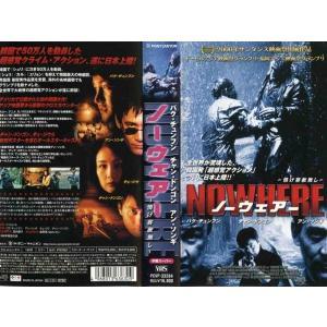 【VHSです】ノーウェアー 情け容赦無し [字幕]|中古ビデオ|disk-kazu-saito
