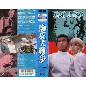 【VHSです】海底大戦争 [千葉真一]|中古ビデオ[K]|disk-kazu-saito