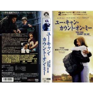 【VHSです】ユーキャンカウントオンミー [字幕] 中古ビデオ