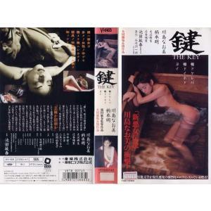 【VHSです】THE KEY 鍵 [川島なお美][中古ビデオレンタル落]|disk-kazu-saito