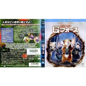 スパイアニマル・Gフォース(ブルーレイディスクのみ) [中古ブルーレイレンタル落]|disk-kazu-saito