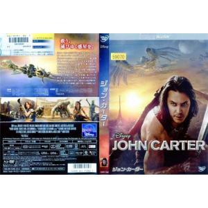 ジョン・カーター(ブルーレイディスクのみ) [中古ブルーレイレンタル落]|disk-kazu-saito