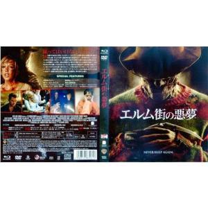 エルム街の悪夢(ブルーレイディスクのみ) [中古ブルーレイレンタル落]|disk-kazu-saito