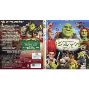 シュレック フォーエバー ブルーレイ&DVDセット [中古DVD/ブルーレイレンタル落]|disk-kazu-saito