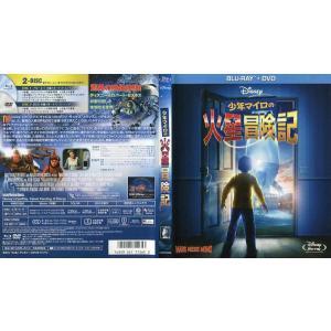 少年マイロの火星冒険記 ブルーレイ+DVDセット [中古DVD/ブルーレイレンタル落]|disk-kazu-saito