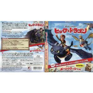 ヒックとドラゴン ブルーレイ&DVDセット [中古DVD/ブルーレイレンタル落]|disk-kazu-saito