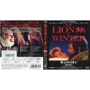 冬のライオン【HDマスター】 [字幕][中古ブルーレイレンタル落]|disk-kazu-saito