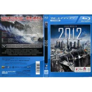 2012 [監督:ローランド・エメリッヒ]|中古ブルーレイ|disk-kazu-saito