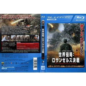 世界侵略:ロサンゼルス決戦|中古ブルーレイ|disk-kazu-saito