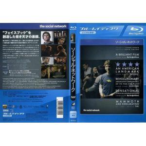 ソーシャル・ネットワーク [監督:デヴィッド・フィンチャー]|中古ブルーレイ|disk-kazu-saito