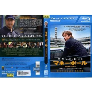 マネーボール MONEYBALL [ブラッド・ピット]|中古ブルーレイ|disk-kazu-saito