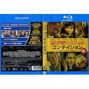 コンテイジョン [監督:スティーブン・ソダーバーグ]|中古ブルーレイ|disk-kazu-saito