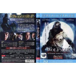 ウルフマン THE WOLFMAN (2010年)|中古ブルーレイ|disk-kazu-saito