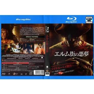 エルム街の悪夢 [製作:マイケル・ベイ]|中古ブルーレイ|disk-kazu-saito