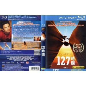 中古ブルーレイ(Blu-ray Disc)/レンタル落ち