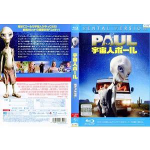 宇宙人ポール|中古ブルーレイ