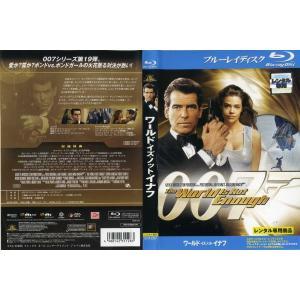 007ワールド・イズ・ノット・イナフ|中古ブルーレイ|disk-kazu-saito
