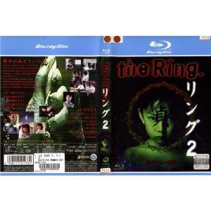 リング2|中古ブルーレイ|disk-kazu-saito
