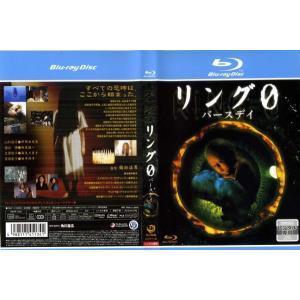 リング0 〜バースデイ〜|中古ブルーレイ|disk-kazu-saito