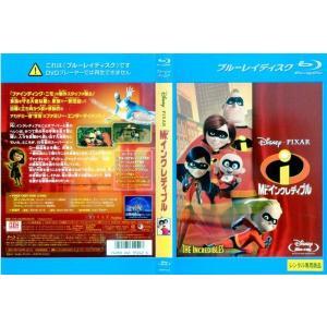 Mr.インクレディブル [中古ブルーレイレンタル版]|disk-kazu-saito