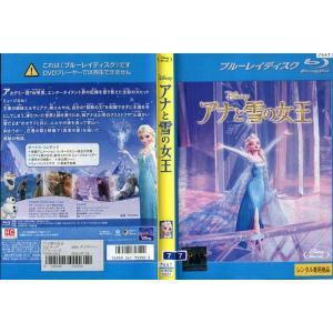 アナと雪の女王 ブルーレイディスク レンタル版の商品画像|ナビ