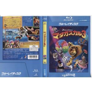 マダガスカル3 [中古ブルーレイレンタル版]|disk-kazu-saito
