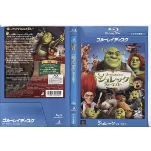 シュレック フォーエバー [中古ブルーレイレンタル版]|disk-kazu-saito