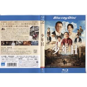 少年H [中古ブルーレイレンタル版]|disk-kazu-saito