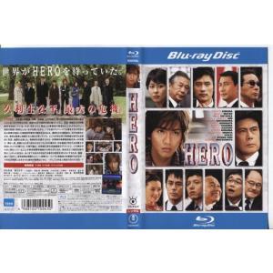 HERO (2007) 木村拓哉 [中古ブルーレイレンタル版]|disk-kazu-saito