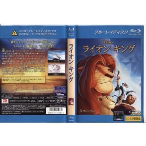 ライオン・キング [中古ブルーレイレンタル版]|disk-kazu-saito