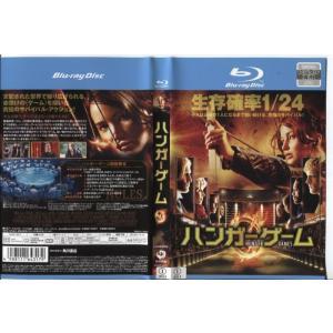 ハンガー・ゲーム [中古ブルーレイレンタル版]|disk-kazu-saito