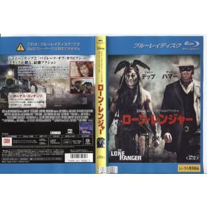 ローン・レンジャー [中古ブルーレイレンタル版]|disk-kazu-saito