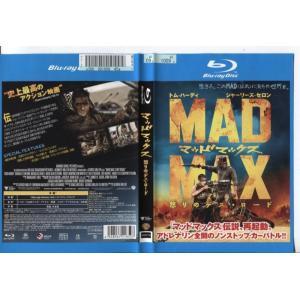 マッドマックス 怒りのデス・ロード [中古ブルーレイレンタル版] disk-kazu-saito