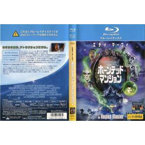 ホーンテッドマンション エディ・マーフィ [中古ブルーレイレンタル版] disk-kazu-saito