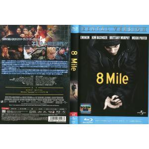 8 Mile [中古ブルーレイレンタル版]|disk-kazu-saito