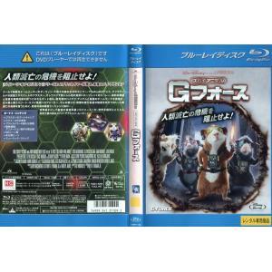 スパイアニマル・Gフォース [中古ブルーレイレンタル版] disk-kazu-saito